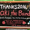 aki THANKS 2016@高田馬場 CLUB PHASE