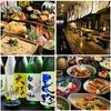 【オススメ5店】栄(ミナミ)/矢場町/大須/上前津(愛知)にあるそばが人気のお店