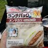 ホットサンドレシピ【ランチパック(メンチカツ)】