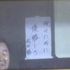 爆ぜることが大事なのではなく、爆ぜたあとでも熱を残すことが大事です ~北海道日本ハム リーグ優勝について~