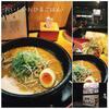 ●久喜市「北の国のラーメンもっけい」の味噌ラーメン