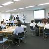 セミナー・レポート:8月31日(金)開催「AI自動運転で書き換わる 業界のルールと法規制」~第11回 本とITを研究する会セミナー~