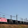 廃止目前の「石炭列車」を撮る in 秩父鉄道①