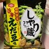 亀田製菓:しゃり蔵 旨辛えだ豆味/うす焼グルメ 梅こんぶ味/手塩屋ミニ 瀬戸内産の塩レモン味