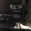 Webカメラ C920 ロジクール製 初期使用レポートおよび設置例
