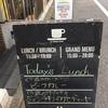 大食い日記 渋谷・原宿カフェ篇 リルリール、ブルーガーデン
