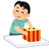 【IPO 目指せ!100万円】タスキ(2987):当落結果でました!!SBIとは相性がよいので