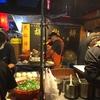 初の台湾旅行。美味しいものとミーハー気分(1日目)