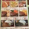 肉の万世でランチを食べた【肉の万世 柏店】