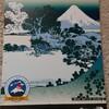 コロナ禍のチャレンジ富士五湖はハードルが高そうだ。