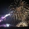 【長岡市・寺泊】海の「寺泊花火」に行ってきました^^ 駐車場は無料、花火の見ごたえもあって気に入りました!