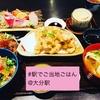 【大分駅で1時間あったら】駅ビルで名物全部を1食で味わう「魚々菜彩とよ吉」