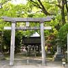 【名古屋】信哉が・秀吉・家康ともゆかりのあるお猿さんの神社「清洲山王宮 日吉神社」