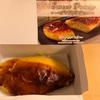 帯広の洋菓子店「クランベリー」で名物のスイートポテトを購入♪お土産にもおすすめです!