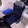 人生初のビジネスクラス!ラウンジはどんな感じ?シートは??機内サービスは???マレーシア航空のビジネスクラスご紹介します!