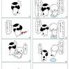 【よとさくちゃんとたごさくちゃん】~河童の危機の巻5~