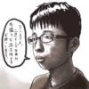 """昔のなんJ→""""すまんな、ええんやで""""今→チー牛!wガイジ!w嘘松!w"""