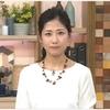 「ニュースウォッチ9」6月2日(金)放送分の感想