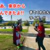 淀川市民マラソン外伝2!! ヒーローだらけの河川敷!!
