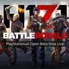 PS4版【H1Z1】PC版との違い、サーバー 落ちの時間帯