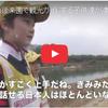 9月21日(木)〜9月22日(金)「AbemaTV」の「AbemaNews」で英語で観光ボランティアガイドをしている子供たちの動画が放送されます!!