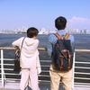 東京湾クルージングで見る東京の景色は最高です!(シンフォニー・口コミ・アフタヌーン)