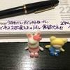 【万年筆・インク】妻のねこ日記・2020年11月最終週!【猫写真と粘土細工】
