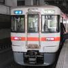 JR313系3000番台