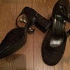 ぶっ壊れた靴