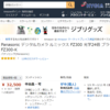 (Amazon出品終了) Panasonic  DMC-FZ300