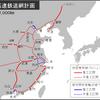 中国武漢・新型コロナウィルス(7)