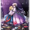 コミックマーケットC91 『双子姉妹』(一日目メ-08b)