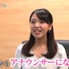 【長野県ケーブルテレビ】まなさんの彼氏とnakedEveのギャラは?
