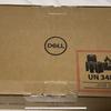DELL XPS13 9300をアンバサダープログラムで借りた話