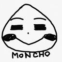 モシャモシャ