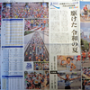 「北海道マラソン2019 大会公式記録集」に誓ったリベンジ