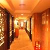 華華大飯店