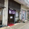 川口周辺そば捜査網(5)