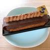 LES TROIS CHOCOLATS(レ トロワ ショコラ コラボ チョコレートショップ)