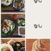【39w4d】17/07/14の食事