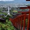 どうして福岡県うきは市には美しい景観があり、きれいな湧き水がでているのか?