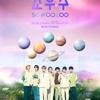 BTS:ペンミー!! そして明日はCDTVライブライブ!!も!