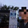 魚津市/富山県(魚津B.S.) 2011/4/29