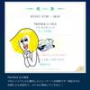 ポケモン GO 連チャンで招待状来た~! EX レイド招待状またまたゲットだぜ!