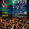 2011年 2月 日本でのコンサート情報