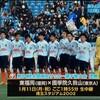 久我山サッカー決勝進出!
