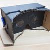 自宅で「VRゲーム」を遊ぶと、恐ろしいほど面白かった ダンボール製から始めてみては?(日経トレンディネット)