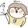 【モデルナ】ワクチン接種に行ってきた!!の巻。