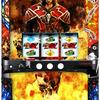 KPE「パチスロ 悪魔城ドラキュラ~ロードオブシャドウ~」の筐体画像&PV&ウェブサイト