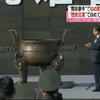 初の国家主催の南京事件追悼式典